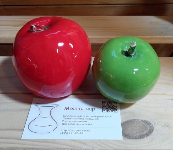 Керамические яблоки